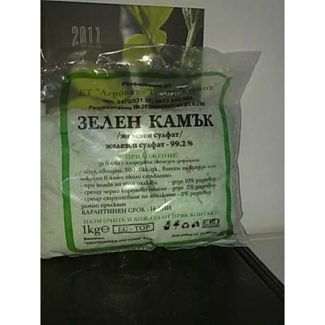 Железният сулфат (Зелен камък)