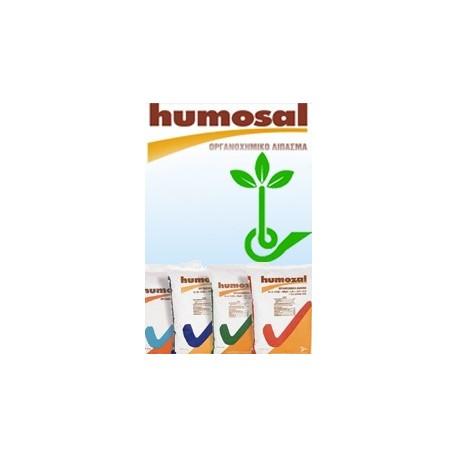 Хумозал