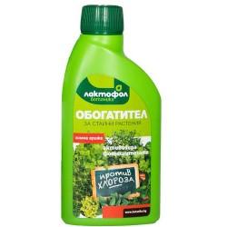 Лактофол - Обогатидел за стайни растения (Актив) - 0.25 л.