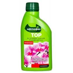 Лактофол - Тор за орхидеи, азалии, рододендрони - 0.25 л.