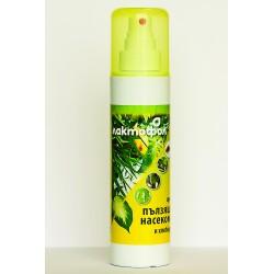 Лактофол Алфа срещу пълзящи насекоми - 0.2 л.